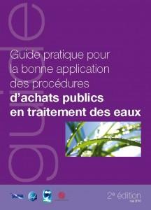 Image guide achat public